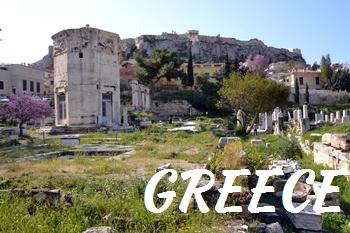 IS_grecja