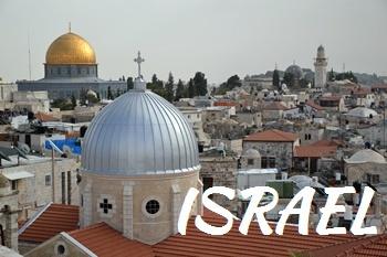 IS_izrael