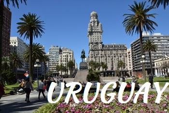 IS_urugwaj
