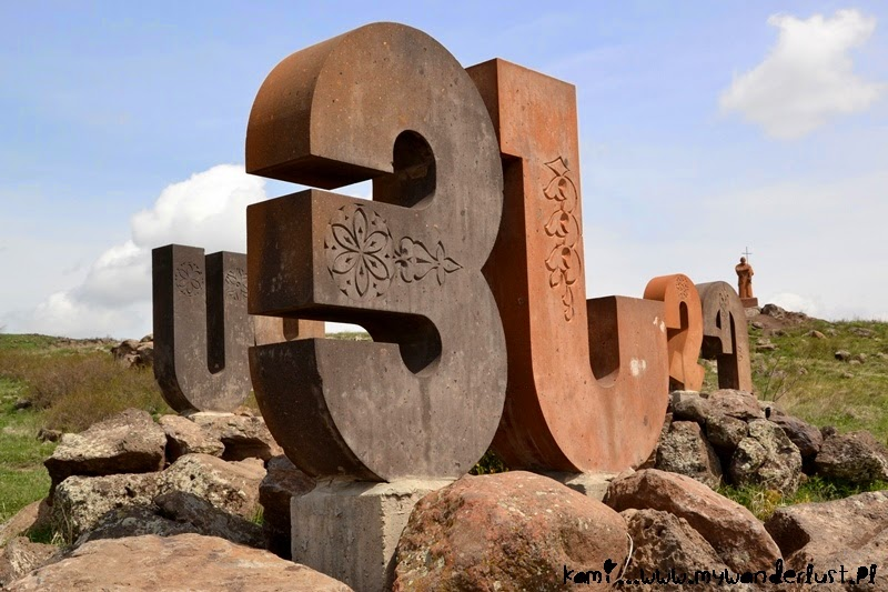 monument-of-armenian-alphabet