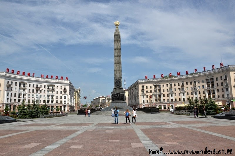 victory-square-minsk