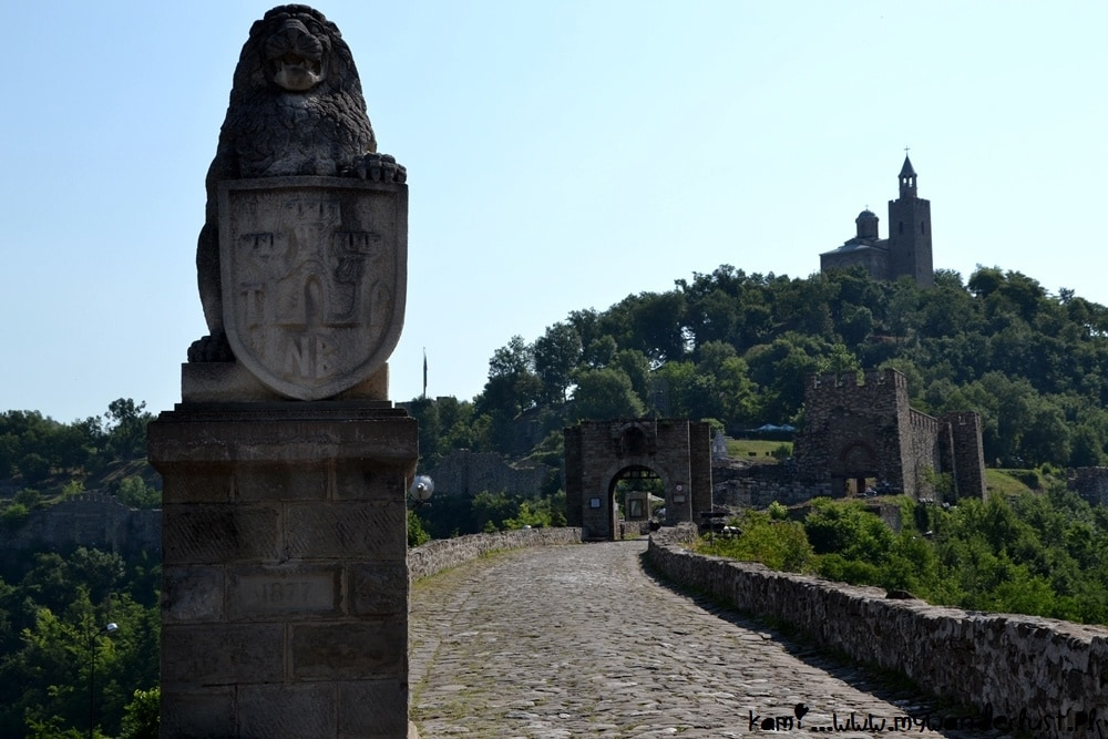 day in Veliko Tarnovo