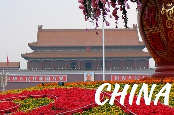 IS_chiny