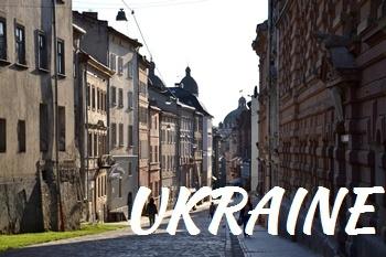 IS_ukraina