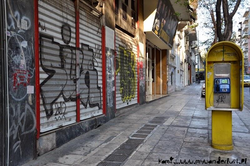 random street in Athens