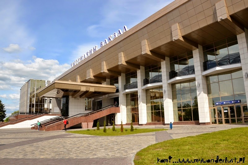 grodno-train-station