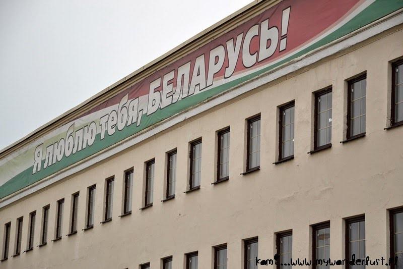 i-love-you-belarus