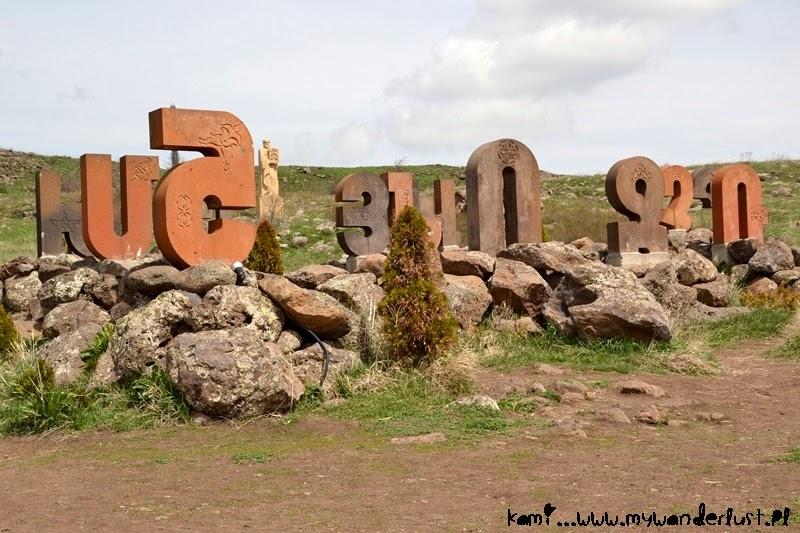 Aragatsotn, Armenia: Monument of Armenian Alphabet
