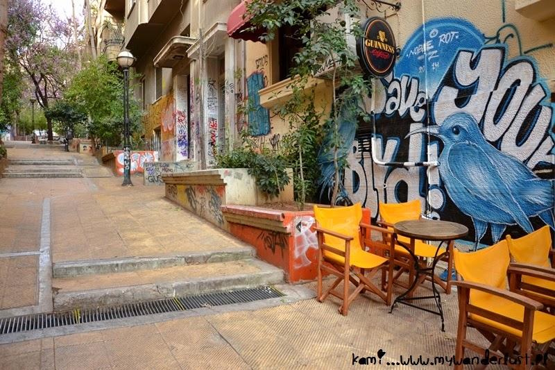 Exarchia street