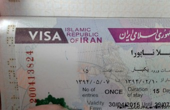 Visa to Iran (when you plan to travel solo there)