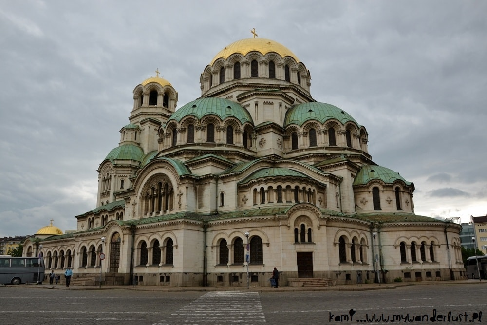 Visit Sofia, Bulgaria