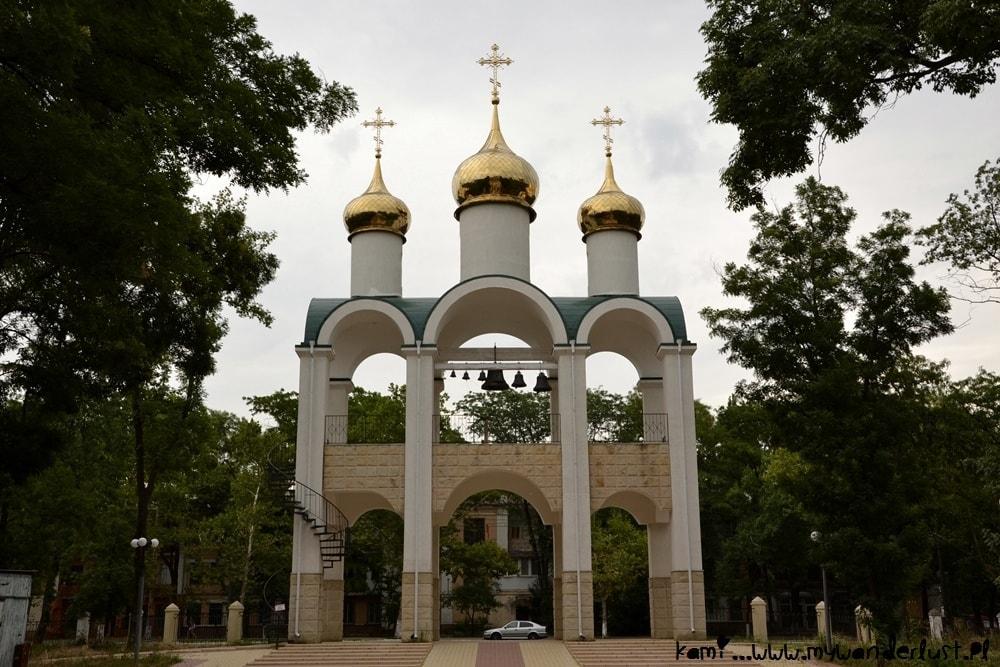 Kirov Park Tiraspol