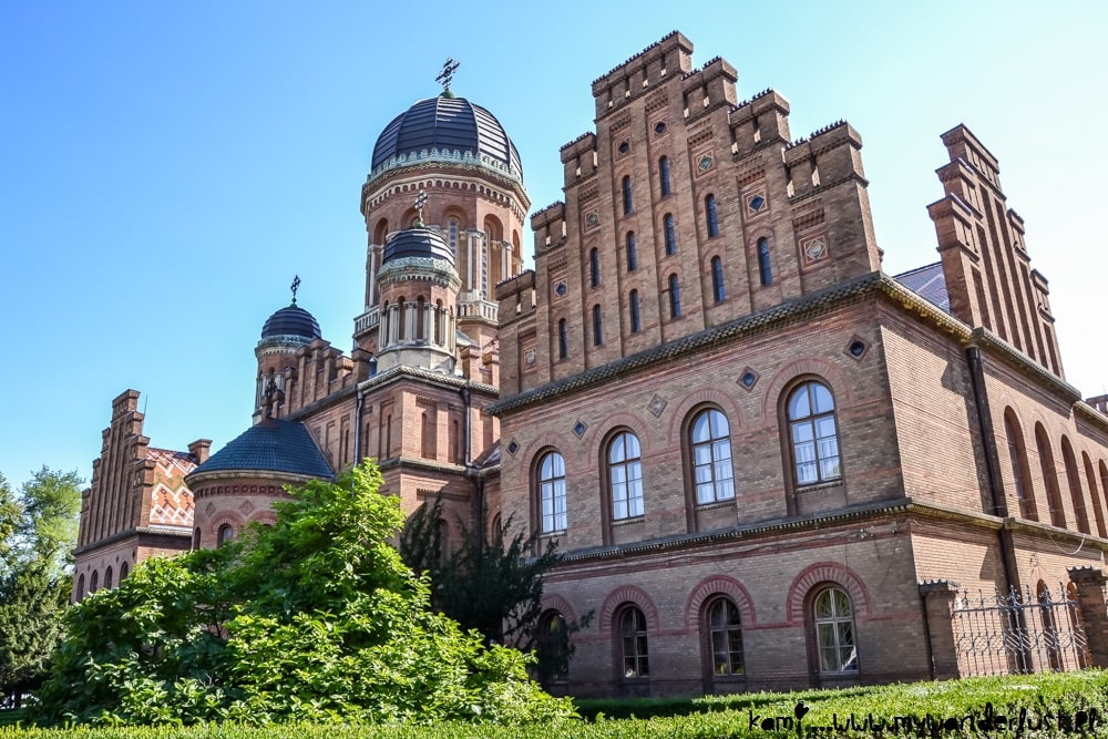best places to visit in Ukraine: Chernivtsi