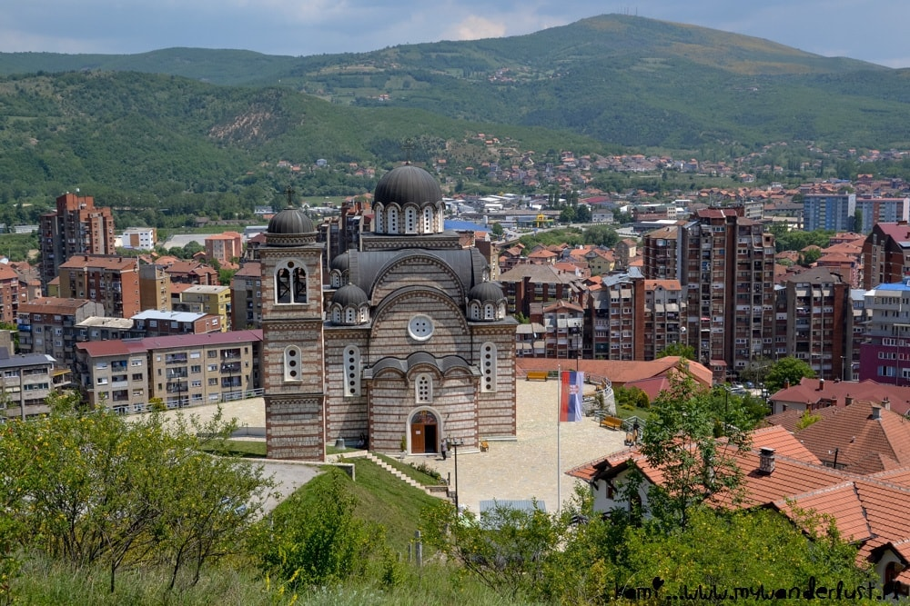 what to see in Kosovo - Mitrovica