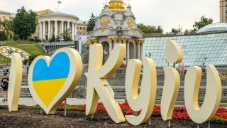15 reasons to visit Kiev - the amazing capital of Ukraine