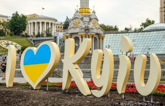 15 reasons to visit Kiev – the amazing capital of Ukraine