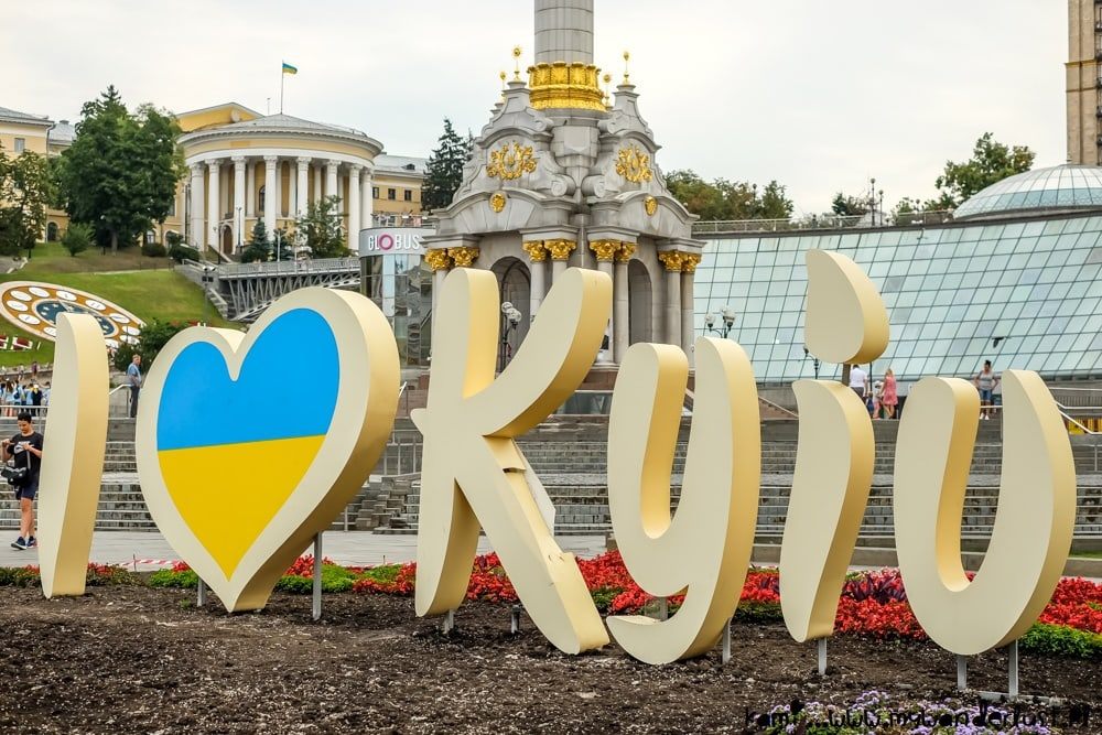15 reasons to visit Kiev, Ukraine - Kami and the Rest of the World