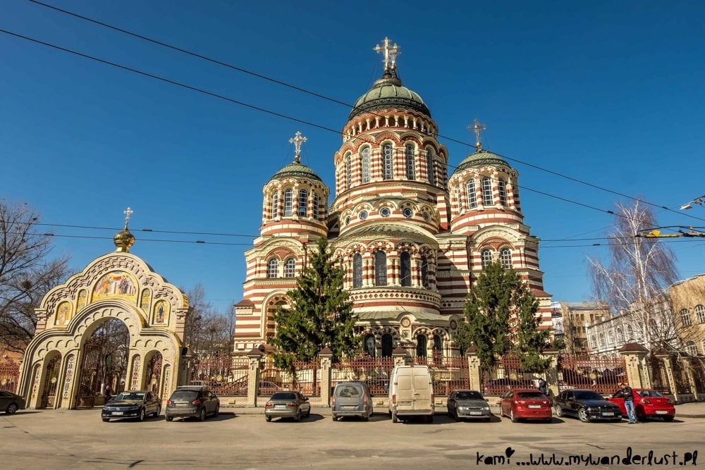 things to do in Kharkiv Ukraine
