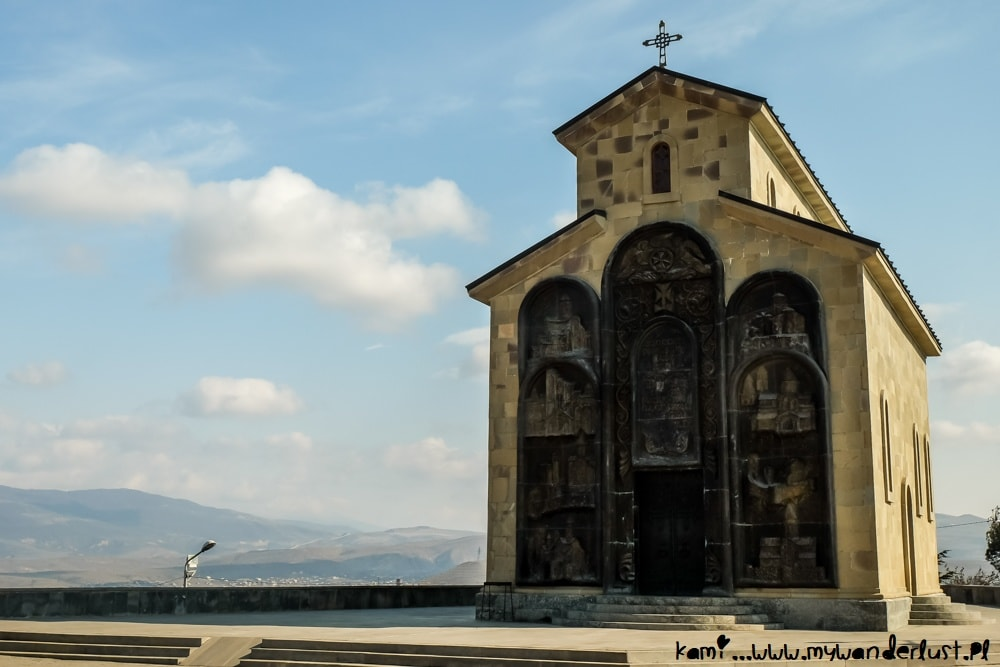 The Chronicle of Georgia in Tbilisi